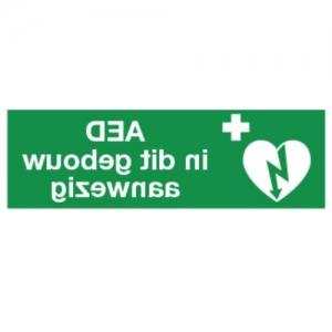 AED in dit gebouw aanwezig - ILCOR sticker REVERSE